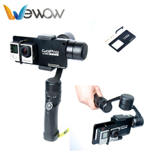 Easy to use Wewow 3-Axis Ultra Steadycam Steadicam Handheld Brushless Gimbal Stabilizer For Iphone 7 Plus 6 6S 5 5S