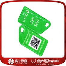 MIFARE Classic 1K epoxy smart card sharing