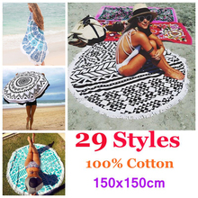 29 Styles Bohemia Microfiber Printed Round Beach Towel With Tassels Lady Bath Towels Summer toallas Swimming Sunbath