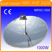 1000W portable parabolic solar cooker with higher efficiency