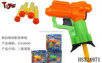 best gift for children nerf toy ring gun for sale