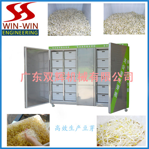 DY-400 High quality automatic Bean Sprout making machine