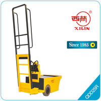 Xilin QDD25R warehouse electric stock tractor