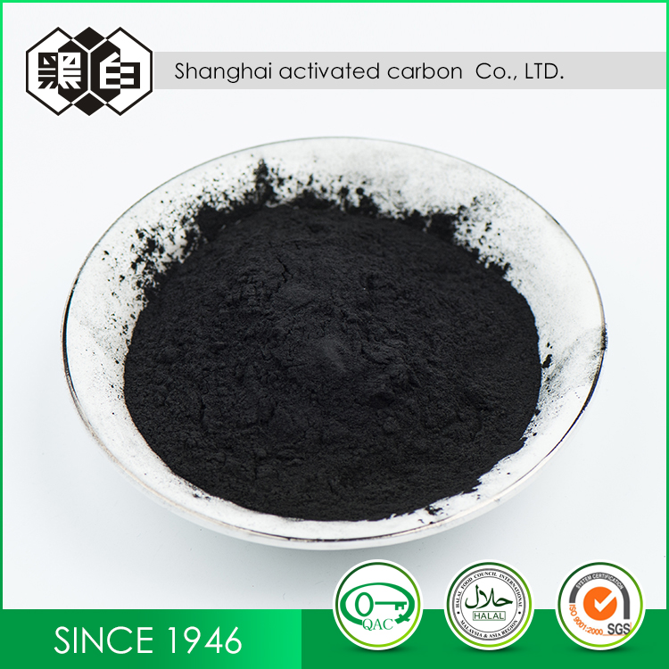 Top Quality Good Sale Coconut Shell Powder Price