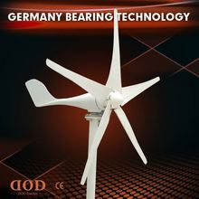 600W home use horizontal wind generator system, wind turbine carbon fiber wind turbine blade