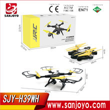 PK H37 JJRC H39WH CYGNUS Foldable Drone WiFi FPV 720P HD / Air Press Altitude Hold / Headless Mode Strong power drone SJY-H39WH