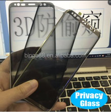 Wholesale edge to edge 3D full cover 9H privacy tempered glass screen protector for Samsung s6 plus s7edge s8 plus note8