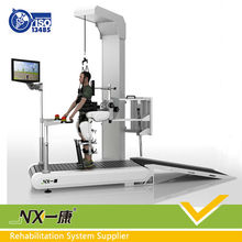Lokomat Robotic assisted gait training with software control
