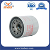 15208 65F0A Car Oil Filter For