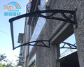 Top Quality aluminum frame awning of ISO9001 Standard