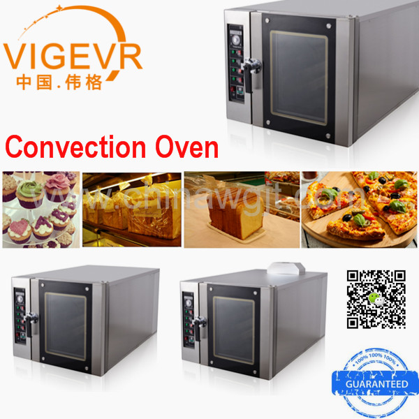 Industrial halogen replacement bulb convection oven professional bakery gas convection oven