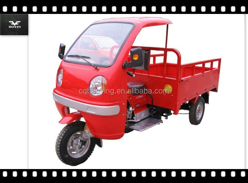 Japan Technology Cheap 3 wheel motor tricycle