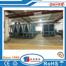 Vaccum industry cooling flue gas fired chiller