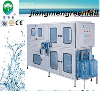 5 Gallon Automatic Barrel Drinking Water Filling Machine /water bottling equipment used/water plant