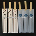 24cm dispoable bamboo chopsticks paper wrapped