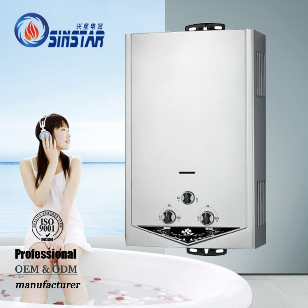 Natural exhausted type 7 liters blue fame bath water heater