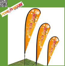Advertising outdoor teardrop flying flag banner