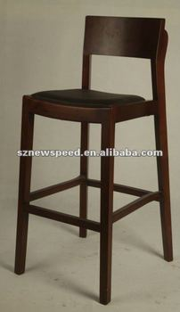 Wood Barstool