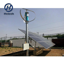 solar power lighting system portable solar power system solar system information in hindi