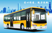 Daewoo Luxury City Bus GDW6106HGND (CNG)