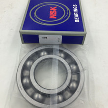 nsk best sale good quality Deep Groove Ball Bearings 690 2rs