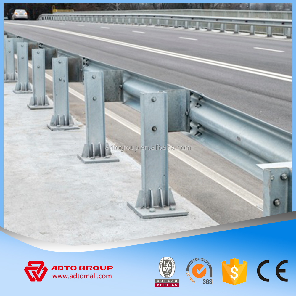ADTO Factory Zinc Coated Hot Galvanized Steel Highway Guard Rail Price
