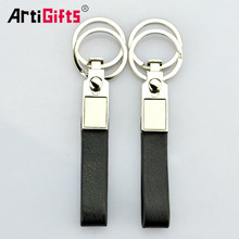 2017 Promotional cheap blank leather key chain