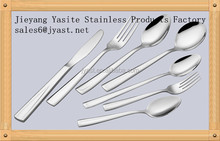 Good Character German Flatware