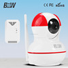 Wireless intruder security gsm home alarm system with phone app control