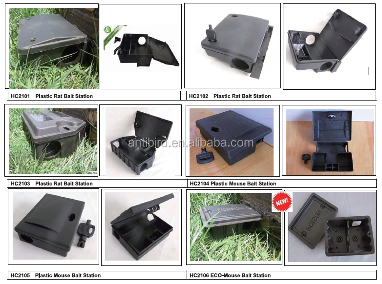 OEM platic rat bait box trap with key HC2101