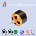 63 mm high speed brushless motor CL-WS6362W