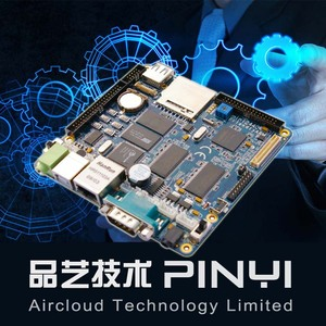 Good price prototype PCB with pcb board design gerber and bom