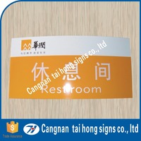 Silk screen acrylic office sign board
