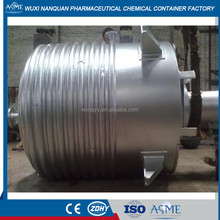 outer coil tube heating chemical stainless steel reaction vessel
