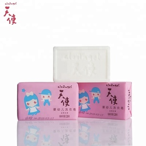 China factory high quality  coconut oil baby soap  laundry bar soap