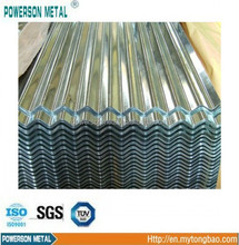 sheet steel roof approved by ISO and SGS Model No. HV-807 roofing sheets