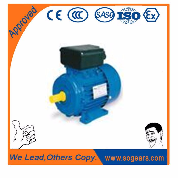 Small parts of induction motor