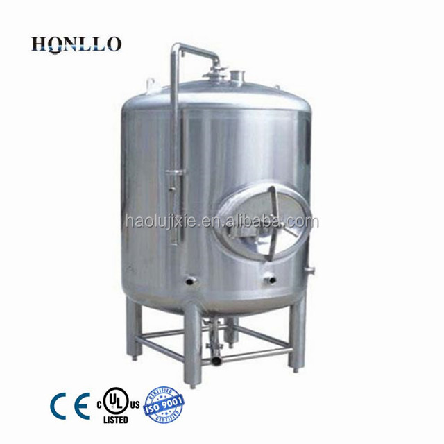 craft stainless steel Mash/ lauter tun for beer equipment, beer manufacturing equipment