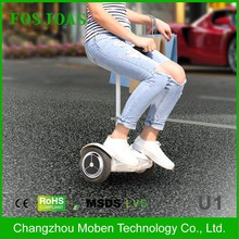 Newest Products Portable 2 Wheels balance car Electric Power Walkcar with seat