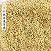 /product-detail/delicious-perilla-seed-powder-600130988.html