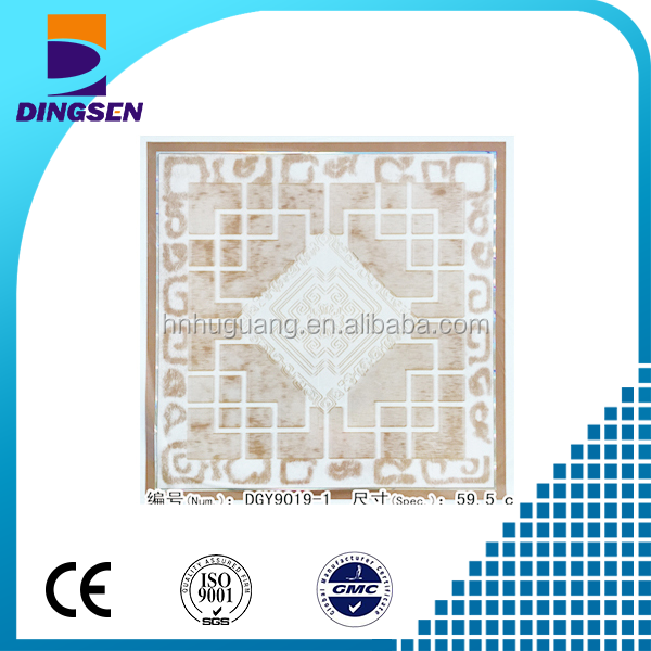 building materials plastic factory price 595*595/600*600/603*603 mm PVC sheets waterproof ceiling