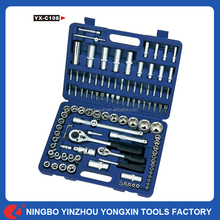 108PCS Extension Bar Quick-Release Hand Tools Adjustable Blow Case Ratchet Spanner Wrench Socket Set