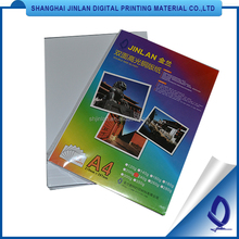 a4 glossy inkjet wholesale matte photo copy paper