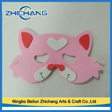 Low cost cuteanimal masks , eye mask , children animal mask