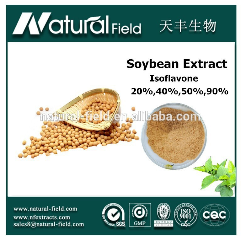 Quick response with 24 hours For your Healthy natto soybean extracts