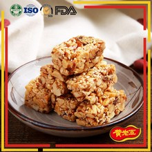 Chinese supplier popular candy almond nuts for sale