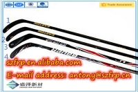 frp/ger fiberglass ice hockey sticks