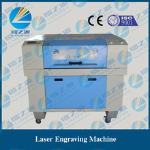 Sale cnc laser machine/laser wood carving machine /laser cutting machine for marquetry
