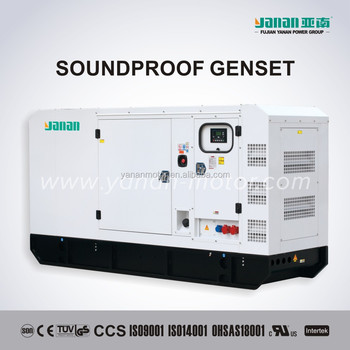 For Sale Powered By Lovol 90kW Soundproof Diesel Generator DC