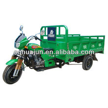 three wheeler motor tricycle/ cargo motorcycle chongqing gold supplier